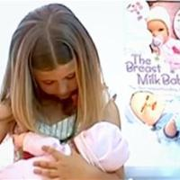 Jocular Look @ Today's news || Creepy breast-feeding doll has girls use fake flower nipples to nurse