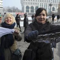 Jocular Look @Today's News || Abusing Gays in Russia OK, Taking Away their Lace Underwear NOT OK